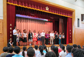 Welcome ceremony at Tachiai Elementary School