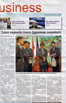 A local newspaper report on the courtesy visit to the Minister of Industry  and Commerce H.E.Mr.Nam Viyaketh