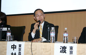 Masayoshi NAKAMURA, Professor of Graduate School of Technology Management, Tokyo University of Agriculture and Technology