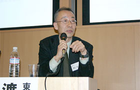 Hisahiko Watanabe, Professor of Tokyo University of Marine Science and Technology