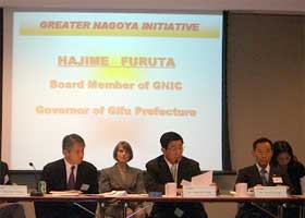Presentation by Governor Furuta of Gifu Prefecture