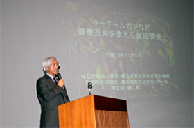 Lecture by Doctor of Agriculture, T. Tsushida