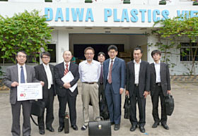 Visit Daiwa Plastic (Viet Nam) Co., Ltd. (Tan Thuan Export Processing Zone, Hochiminh)