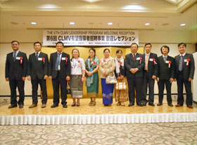 Welcome Reception (Hiroshima)