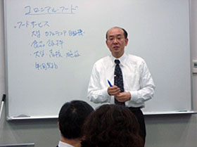Professor Yokose leads the discussion