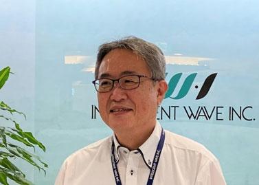 インテリジェントウェイブ 第三システム開発本部 技術主幹 セキュリティ/新規事業 手塚弘章氏